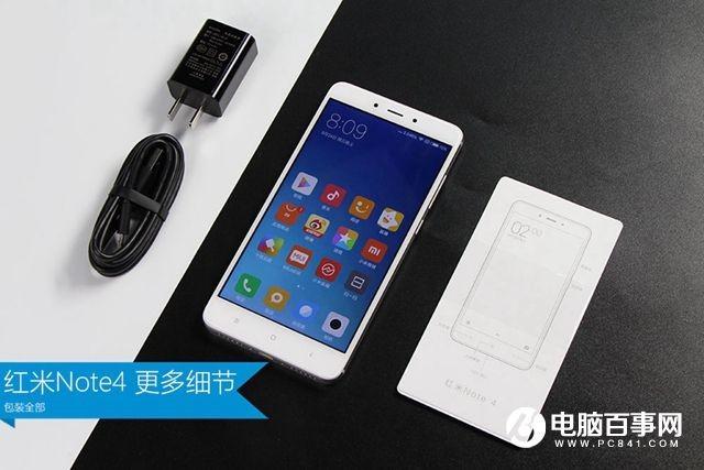 红米Note4评测:配置/外观/拍照/性能/续航如何?899元值得买吗 ?