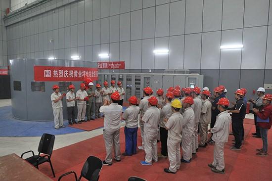 黄金坪水电站6台机组全部投产发电