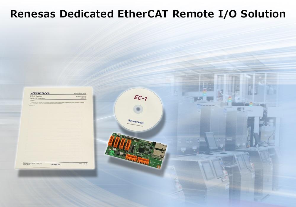 瑞萨电子推出远程I/O从站EtherCAT专用通信SoC