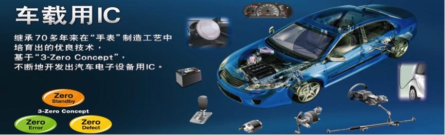 精工半导体聚焦锂电池二次保护方案