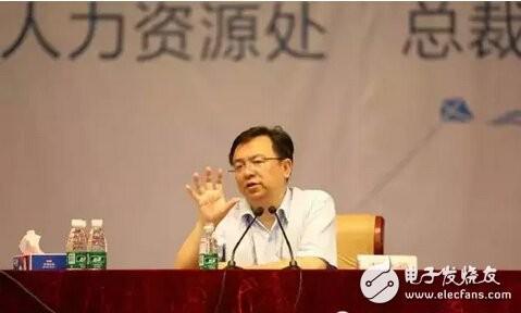 曝光:王传福在比亚迪内部最新讲话