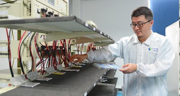 浙大博士回乡创业 成特斯拉动力电池供应商