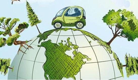 新能源汽车地方补贴将取消或退坡 该如何应对?