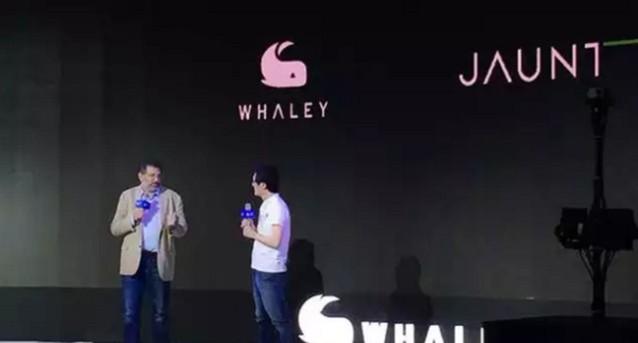 微鲸科技准备如何用10亿元打造它的VR帝国