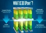 美光3D XPoint闪存将推QuantX品牌 独立于Intel发展