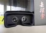 小米VR盒子玩具版体验:会晕吗?当然会
