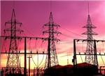 山东能监办提存量独立配电网 自备电厂怎么办?