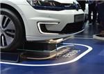 新能源车保有量猛增 无线充电产业化应用将提速