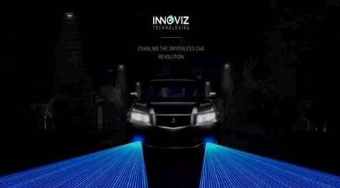 汽车激光雷达廉价趋势  Innoviz 2018年有望推出100美元内
