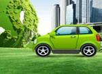 """新能源汽车产业迈入""""2.0时代"""""""