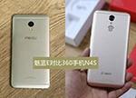 魅蓝E和360手机N4S对比评测:千元旗舰标杆之争 红米Pro的敌人是谁?