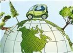 【调查结果】公众对新能源汽车的真实看法