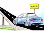 解读新能源车生产企业及产品准入管理规定