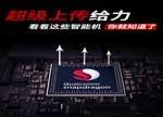 """小米5/乐Max Pro/LG G5/华硕ZenFone 3 Deluxe对比:都是骁龙820加持 谁家产品最""""6""""?"""