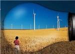能源互联网月底即将落地 专家如何解读?