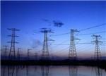 国家电网18个获得核准的特高压工程一览