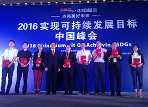 """晶科能源入围联合国2016""""实现可持续发展目标先锋企业"""""""
