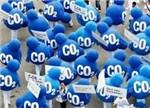 碳配额制度:时间如此紧迫 发改委意欲何为?