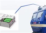 轨道交通建设加速 超级电容大有可为