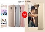 酷派Cool1与红米Note3对比评测:体验难分高下 到底选哪个好?