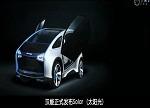 【热点】汉能全太阳能动力汽车开启人类生活新方式