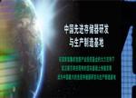 中国将占NAND市场40% 国产闪存+国产主控SSD何时到来?