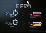iPhone7将加入快速充电战局 芯片厂酝酿新攻势