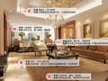 16种家居节能环保绿色材料解决方案解析(图)