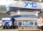 长江存储正式成立 中国存储产业呈现整合式发展