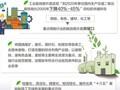 工业发展绿色节能减排趋势渐明