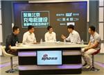 聚焦北京充电桩建设 首都模式能否持续?