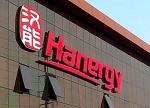 汉能上半年溢利8.21亿港元 同比增长56%