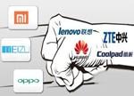 """中国手机大变局(二):""""OV""""以不变应万变 线下竞争明年爆发"""