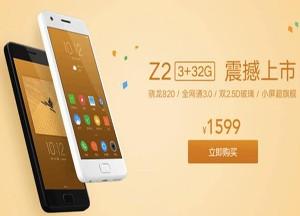 联想ZUK Z2/红米Pro对比评测:3GB +32GB 骁龙820大战Helio X20