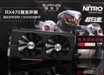 AMD RX470深度评测+拆解:RX480的好小弟 1.5K价位无敌手!