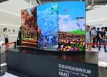 显示行业突破口:OLED是现阶段最佳显示技术