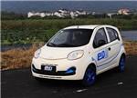 分时租赁助力!盘点三款代步之选的热销新能源车