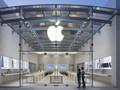 苹果投资8亿多建太阳能电站助企业节能减排