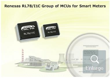 瑞萨电子新推智能电表MCU——RL78/I1C系列