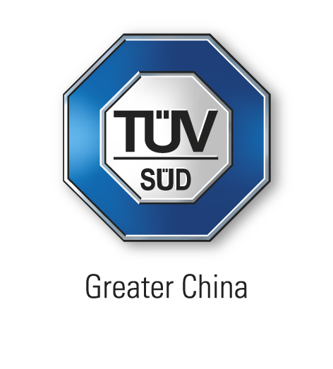 TUV南德申报OFweek China LED Lighting Awards 2016