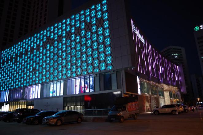 品上照明申报OFweek China LED Lighting Awards 2016