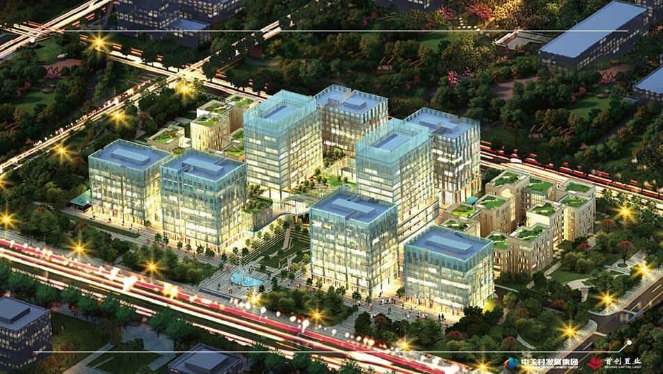 中关村集成电路设计园 打造北京IC集聚区