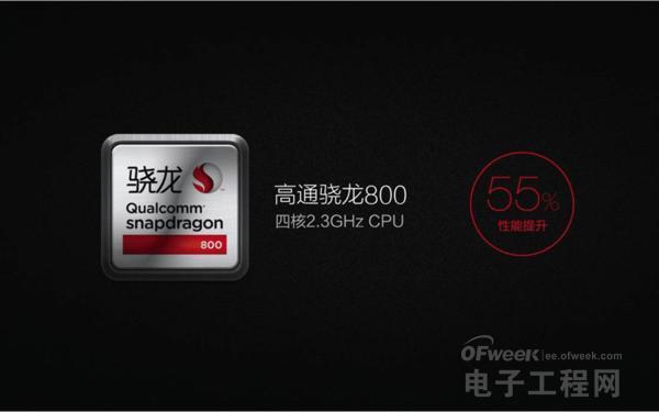 真的是廉颇老矣吗?骁龙801不支持安卓7.0的背后