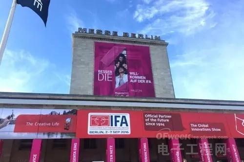 IFA 2016:中国品牌的声音越来越响亮