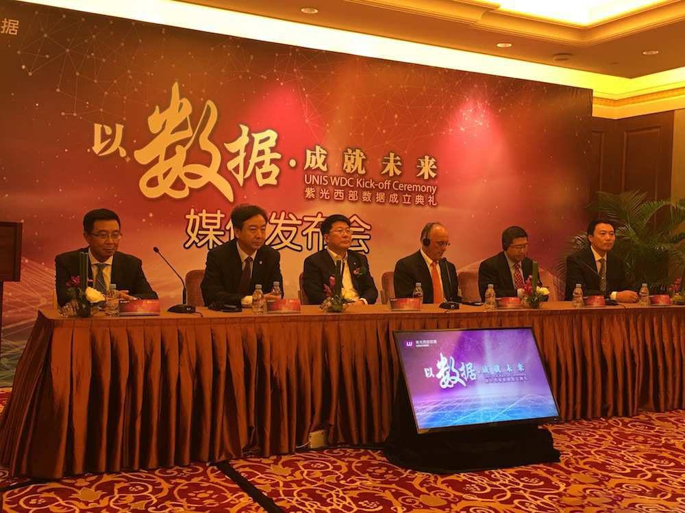 """赵伟国:打造半导体产业的""""太平洋舰队"""""""