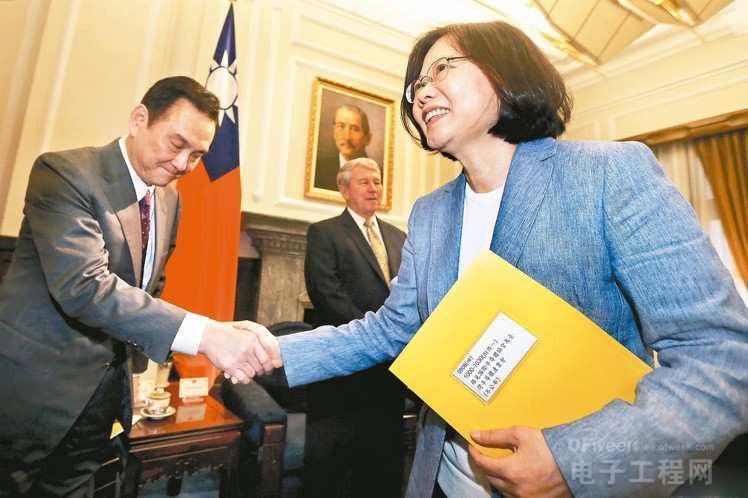 蔡英文见台湾半导体大佬 没讨论开放陆资