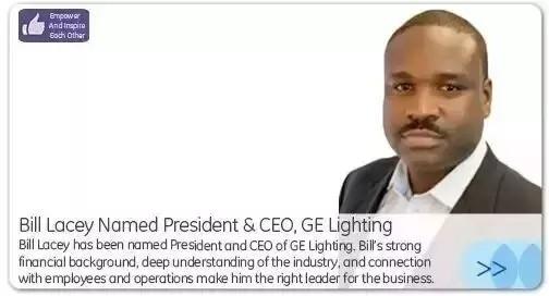 """从GE""""舍末保本""""看照明巨头的转型升级"""