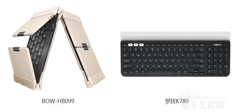 BOW航世HB099和罗技K780对比:谁更便携实用?