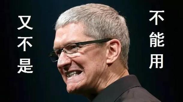 聊聊iPhone 7黄屏的那些事儿