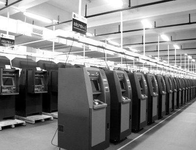 打破国外垄断 国产自主ATM芯片能识百余种钞票